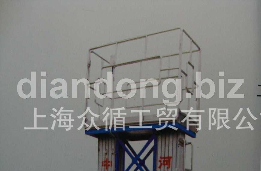 登月DYS-21系列豪华液压双柱升降机