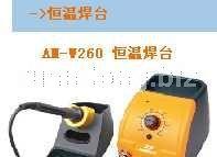 安埗恒温焊台AM-W260