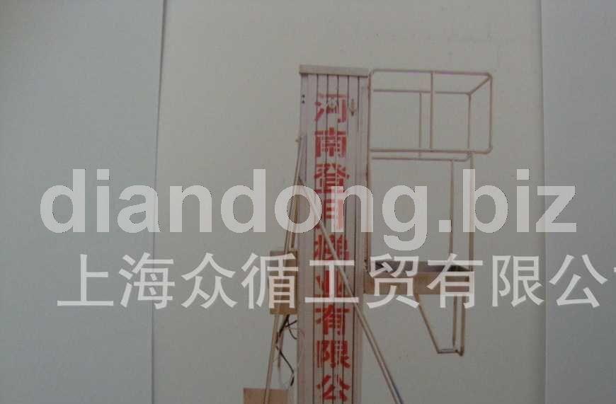 DYS-21型登月牌豪华单柱液压系列升降机