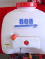 喷雾器YK-B808